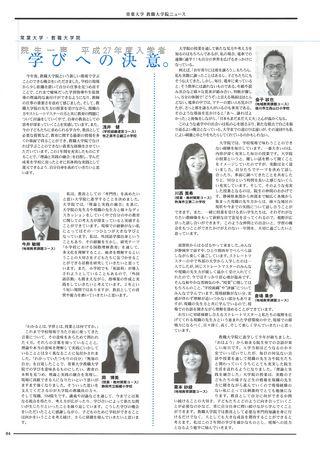 サイト ポータル 常葉 大学